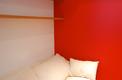 Camera Rossa 4 | Agriturismo e Bed & Breakfast Acquarello